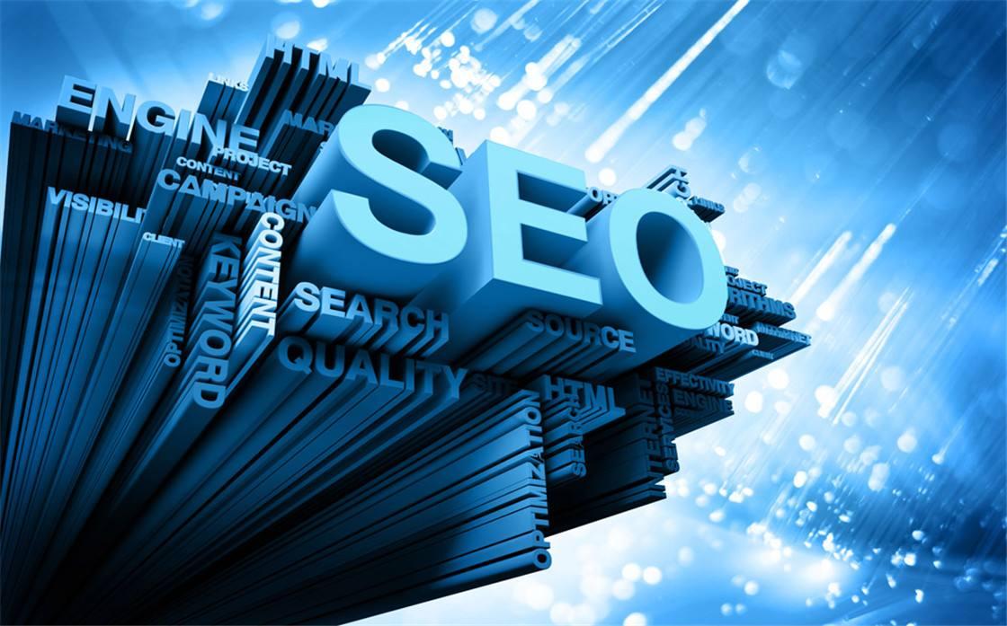 网站优化:什么是网站优化?